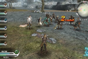 Valhalla Knights 3 Screenshot