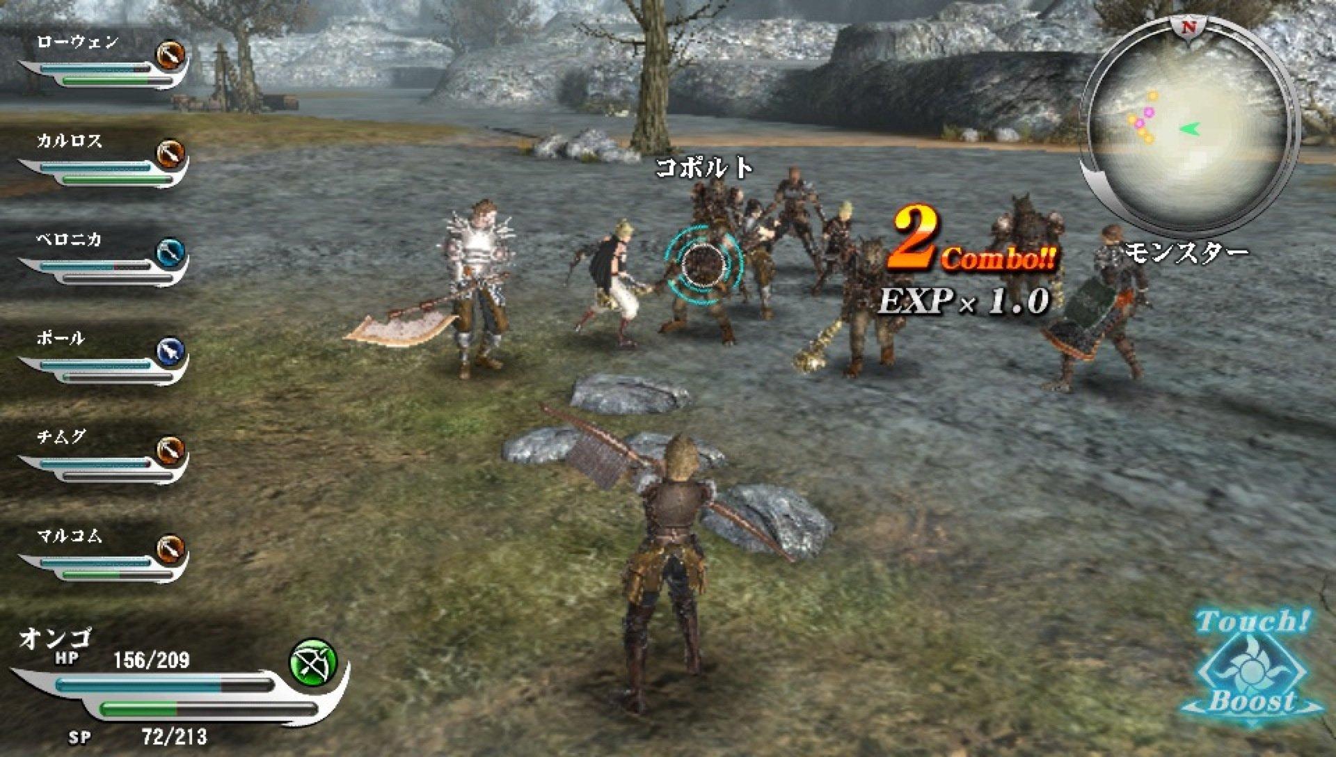 valhalla knights 2 battle stance guide