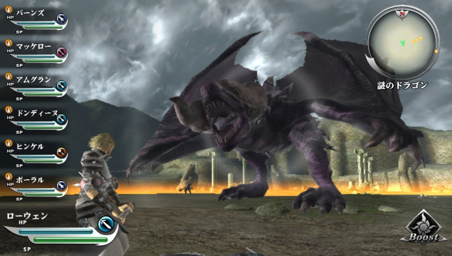 Valhalla Knights 3 Review - Screenshot 1 of 3