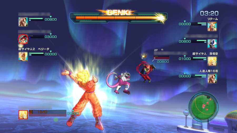 Dragon Ball Z: Battle of Z Review - Screenshot 3 of 7