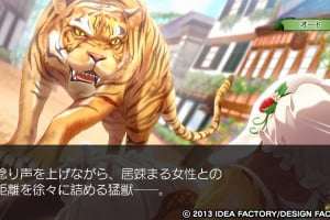 Beast Master and Prince Screenshot