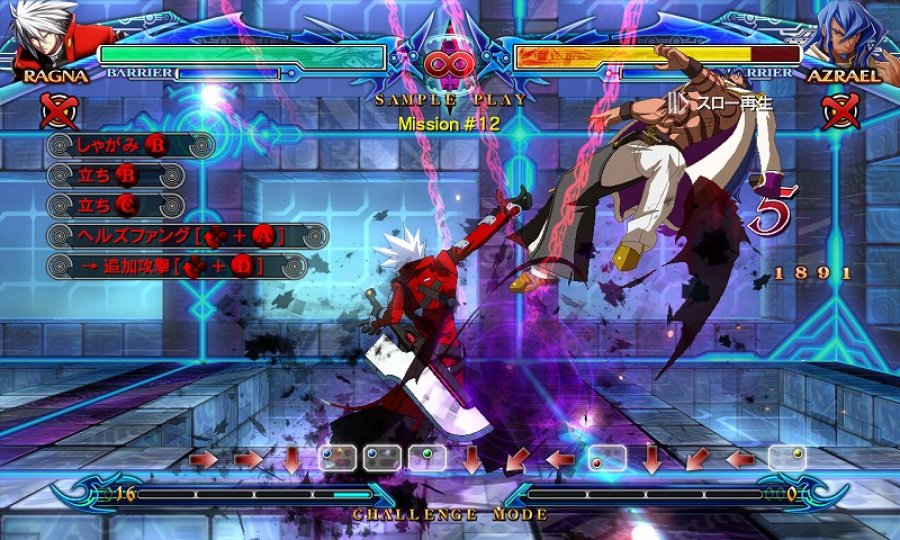 BlazBlue: Chrono Phantasma Review - Screenshot 1 of 2
