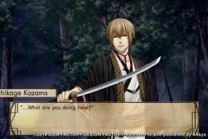 Hakuoki: Stories of the Shinsengumi Screenshot