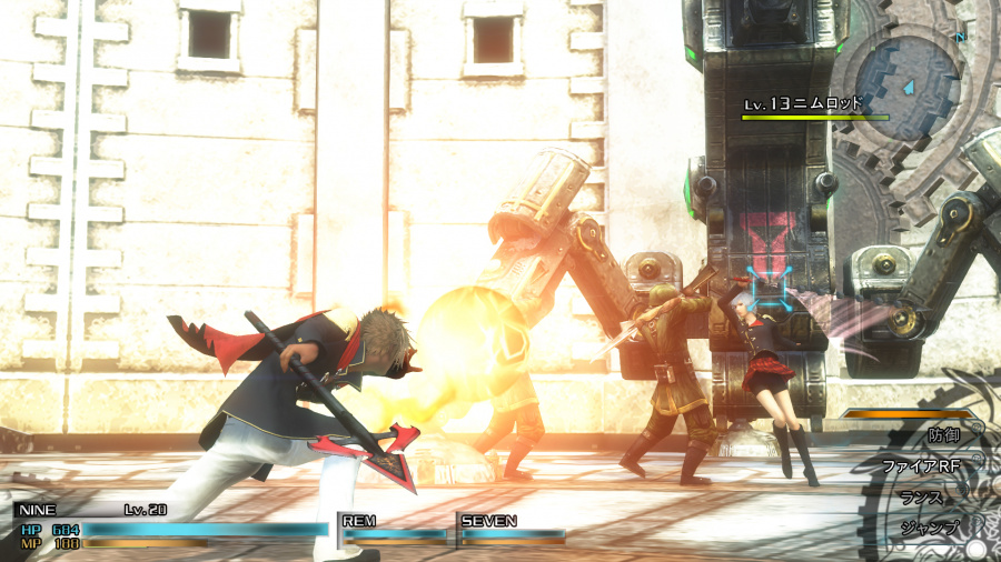 Final Fantasy Type-0 HD Review - Screenshot 6 of 7