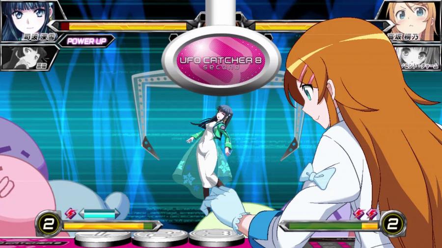 Dengeki Ps3 Rev Scr 1