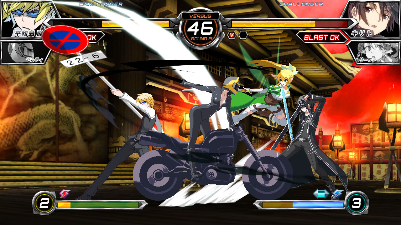 Dengeki Bunko: Fighting Climax Review (PS3) | Push Square