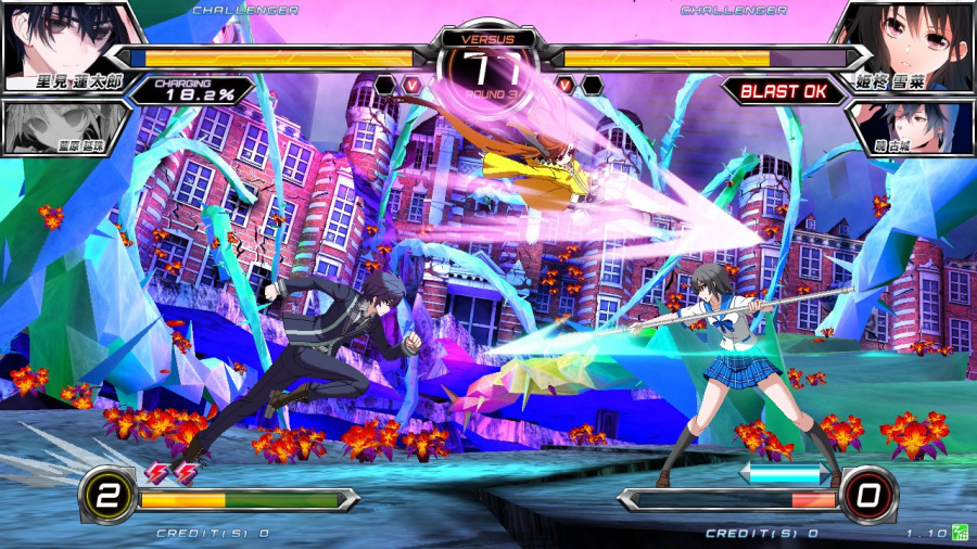 Dengeki Bunko: Fighting Climax Review - Screenshot 1 of 6