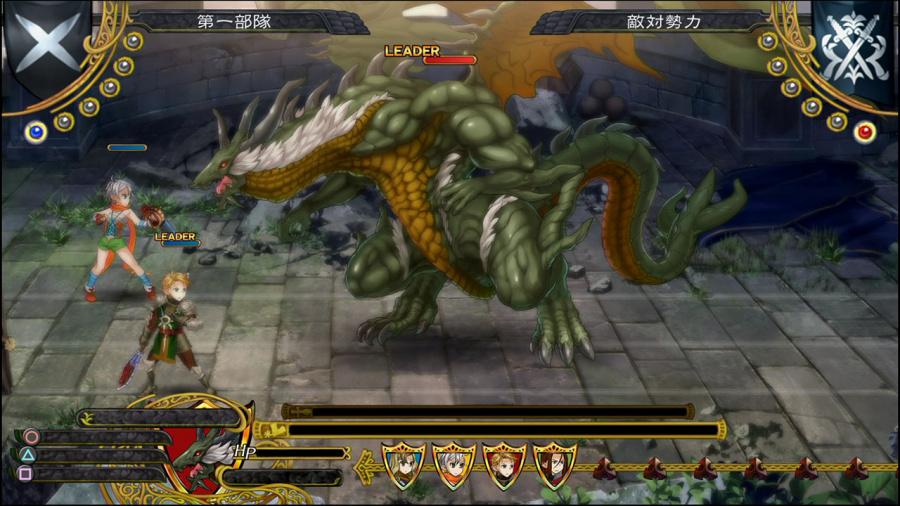 Grand Kingdom Review - Screenshot 2 of 5