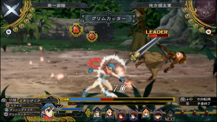 Grand Kingdom Review - Screenshot 3 of 5
