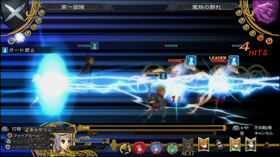 Grand Kingdom Review - Screenshot 2 of 4