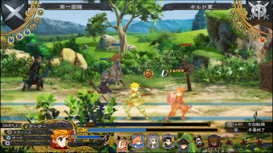 Grand Kingdom Review - Screenshot 4 of 4