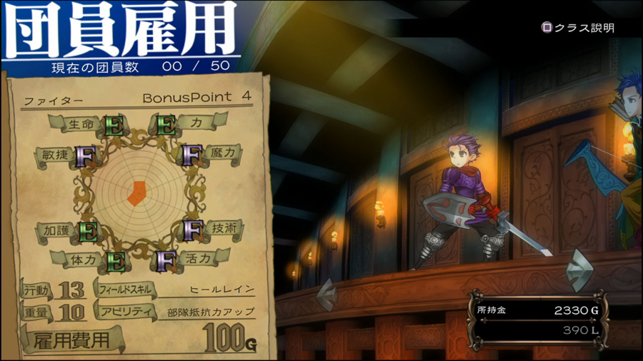 Grand Kingdom Review - Screenshot 4 of 5