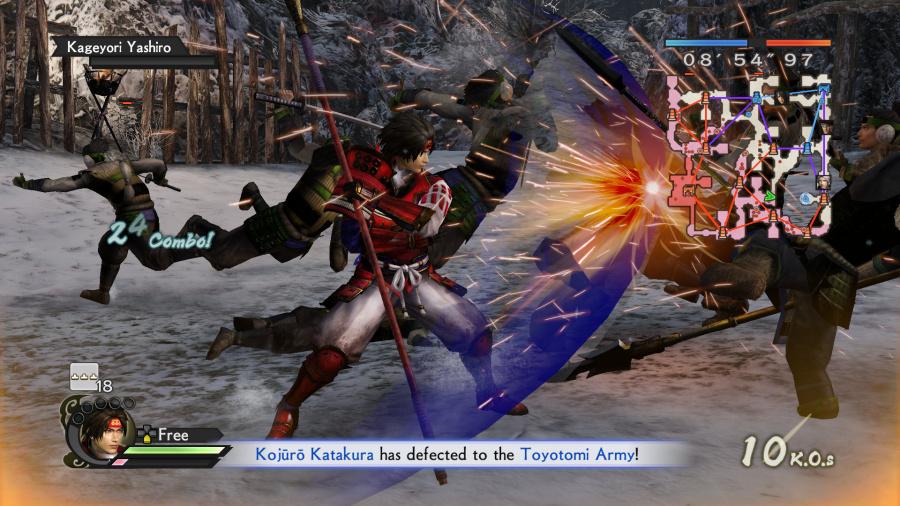 Samurai Warriors 4: Empires Review - Screenshot 1 of 5