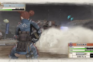 Valkyria Chronicles Remastered Screenshot
