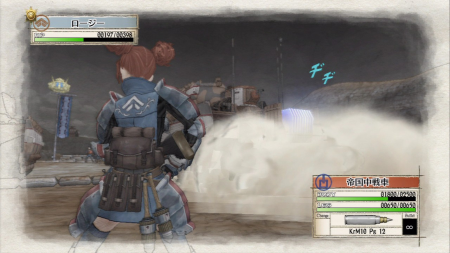 Valkyria Chronicles Remastered Review - Screenshot 3 of 4