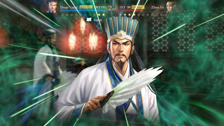 Romance of the Three Kingdoms XIII Review - Screenshot 1 of 4