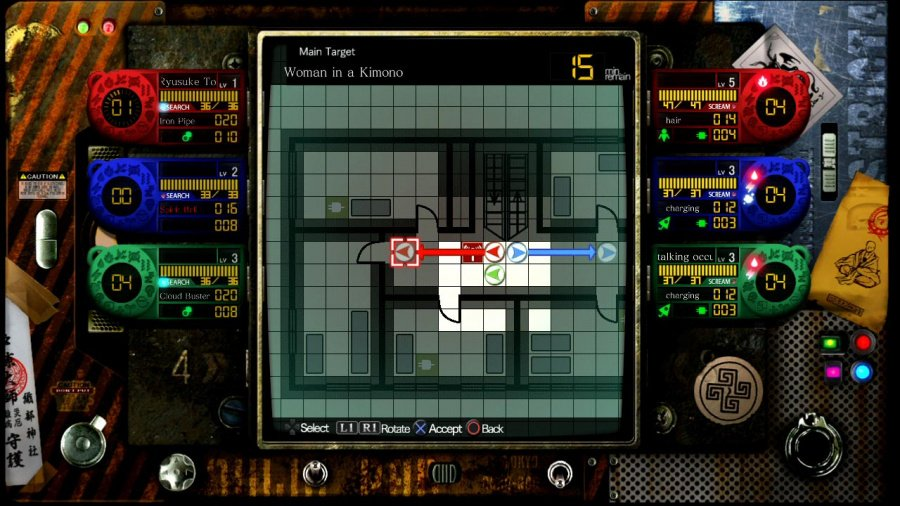 Tokyo Twilight Ghost Hunters: Daybreak Special Gigs Review - Screenshot 1 of 3
