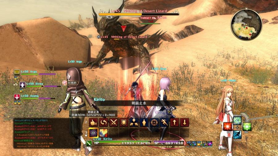 Sword Art Online: Hollow Realization Review - Screenshot 1 of 5