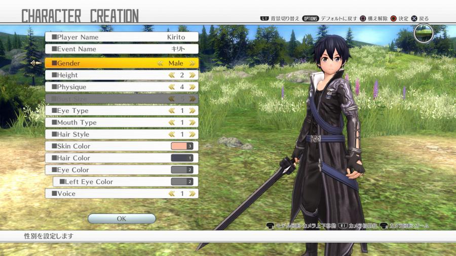 Sword Art Online: Hollow Realization Review - Screenshot 5 of 5