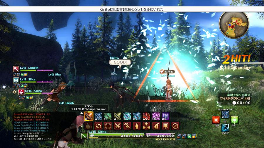 Sword Art Online: Hollow Realization Review - Screenshot 3 of 5