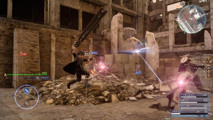 Final Fantasy XV Review - Screenshot 3 of 6