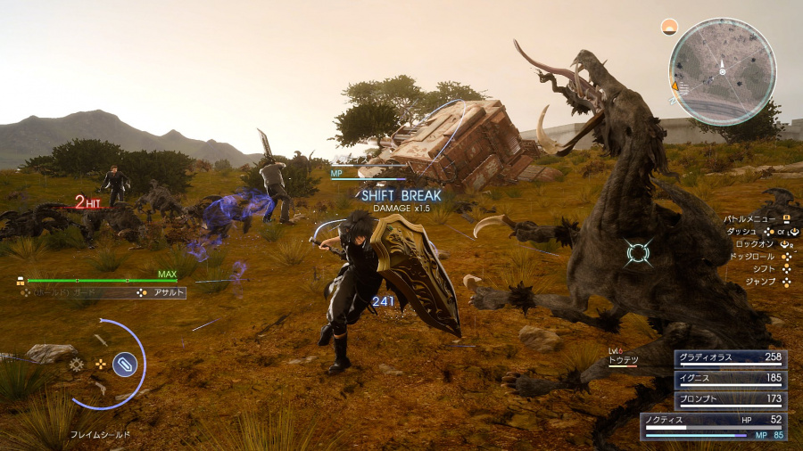 Final Fantasy XV Review - Screenshot 4 of 6