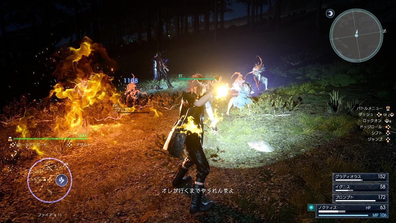 Final Fantasy XV Review (PS4) | Push Square