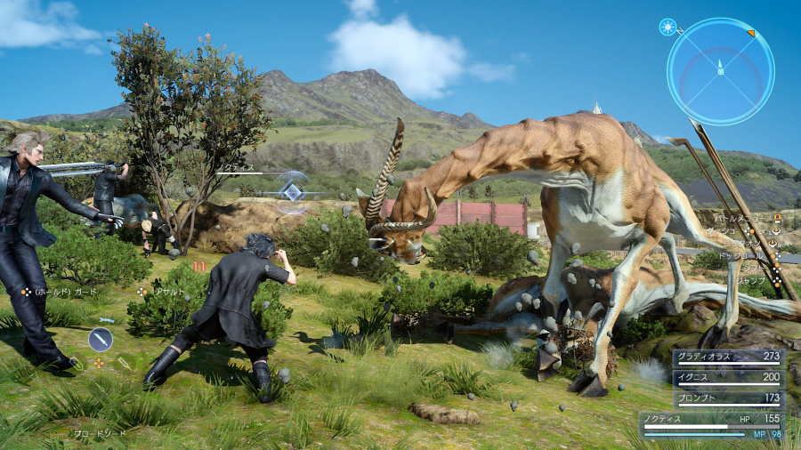 Final Fantasy XV Review - Screenshot 6 of 6