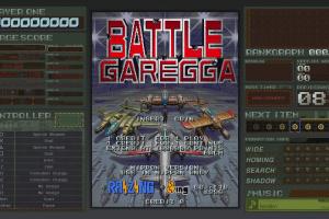 Battle Garegga Rev.2016 Screenshot
