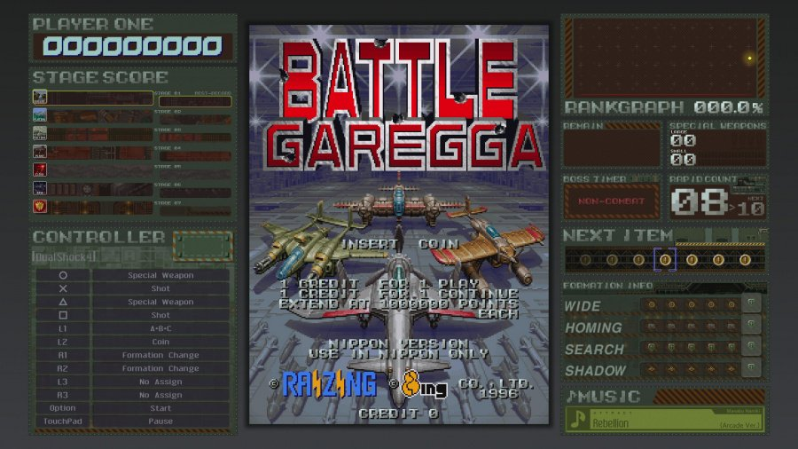 Battle Garegga 2