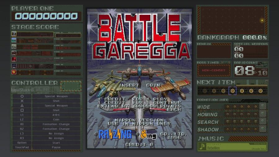 Battle Garegga 2