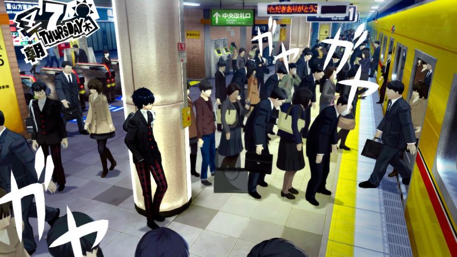 Persona 5 Review - Screenshot 1 of 6