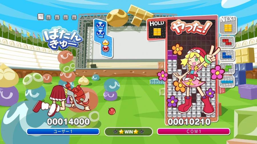 Puyo Puyo Tetris Review - Screenshot 1 of 4
