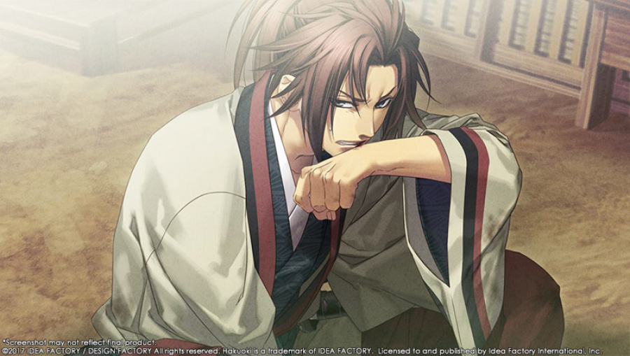 Hakuoki: Kyoto Winds Review - Screenshot 1 of 3