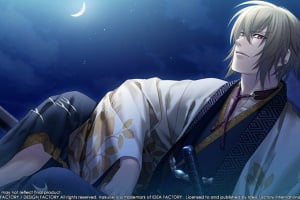 Hakuoki: Kyoto Winds Screenshot