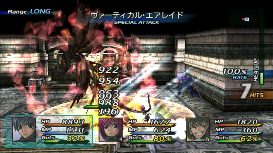 Star Ocean: Till the End of Time Review - Screenshot 1 of 4