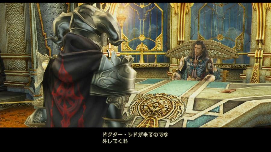 Final Fantasy XII: The Zodiac Age Review - Screenshot 1 of 5