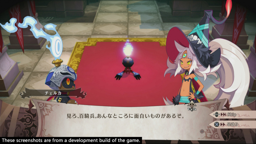 The Witch and the Hundred Knight 2 Review - Screenshot 3 of 3