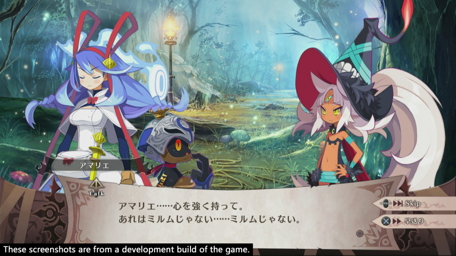 The Witch and the Hundred Knight 2 Review - Screenshot 1 of 3