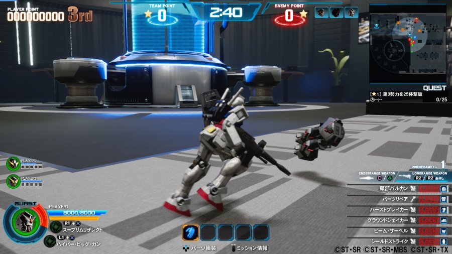 New Gundam Breaker Review - Screenshot 1 of 5
