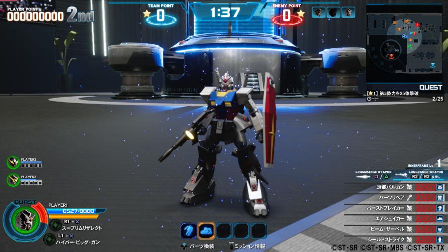 New Gundam Breaker Review - Screenshot 5 of 5