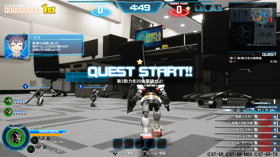 New Gundam Breaker Review - Screenshot 4 of 5