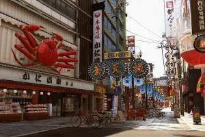 Yakuza: Kiwami 2 Screenshot