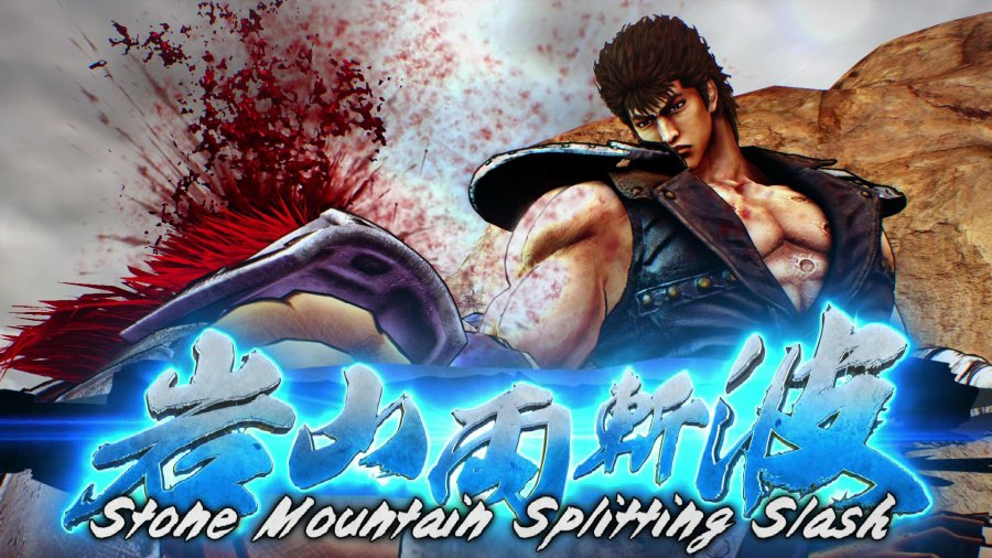 Fist of the North Star: Lost Paradise Review - Screenshot 3 of 5