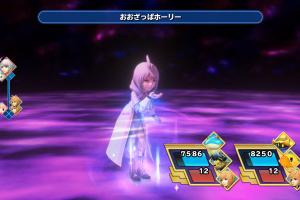 World of Final Fantasy Maxima Screenshot