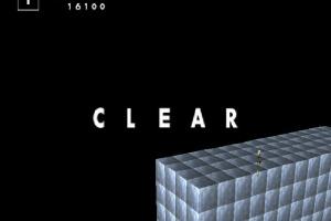 Intelligent Qube Screenshot