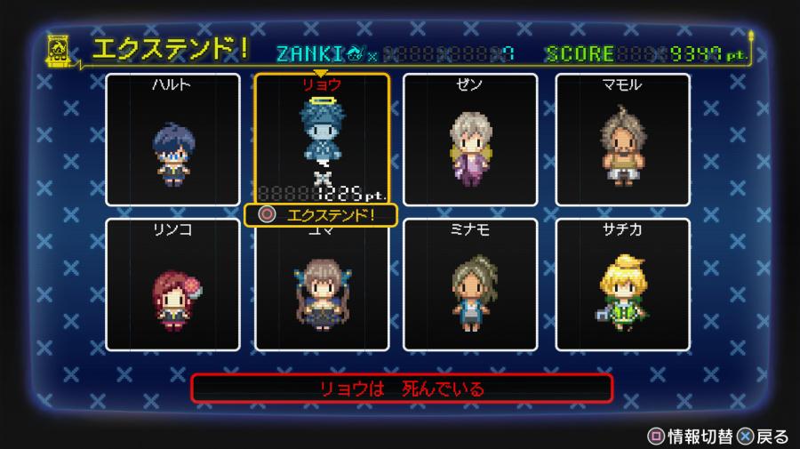 Zanki Zero: Last Beginning Review - Screenshot 2 of 5