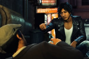 Judgment Screenshot