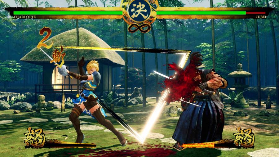Samurai Shodown Review - Screenshot 3 of 5