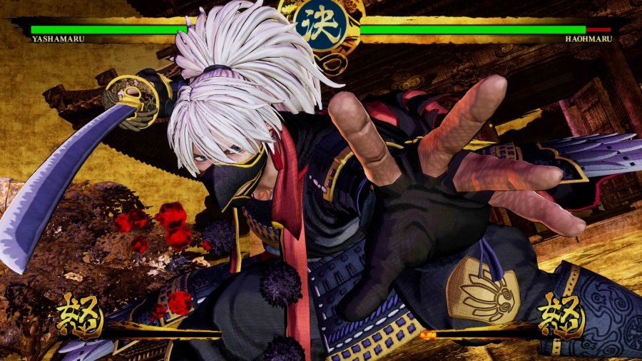 Samurai Shodown Review - Screenshot 1 of 4